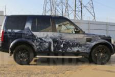 фотография №7 аэрография Range Rover Викинги