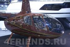 Аэрография Вертолет Robinson - рисунок 1